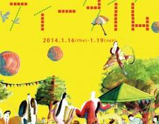 2014年1月16日(木)~1月19日(日) 代官山ティータイムAIandJOH企画 イラストレーション:横山 雄