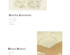 2015.2.4(水)-2.15(日) 版画工房カワラボ! 第2期研究生修了発表展 坂本久美子、野森茜