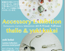 2015.4.15(水)-4.20(月) Accessory Exhibition thalie & yuki kokai