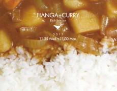 2015.11.25(水)-11.30(月) hanga+curry展 [版画]