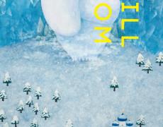 2016.5.25(水)〜5.30(月) 長谷川 希 個展 CHILL ROOM