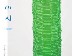 2017.2.15(水)〜2.19(日) ファミマ!Junko Eguchi Solo exhibition