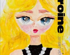 2018.11.7(水)~11.12(月)  イラストレーター いいあい 個展 Heroine ヒロイン