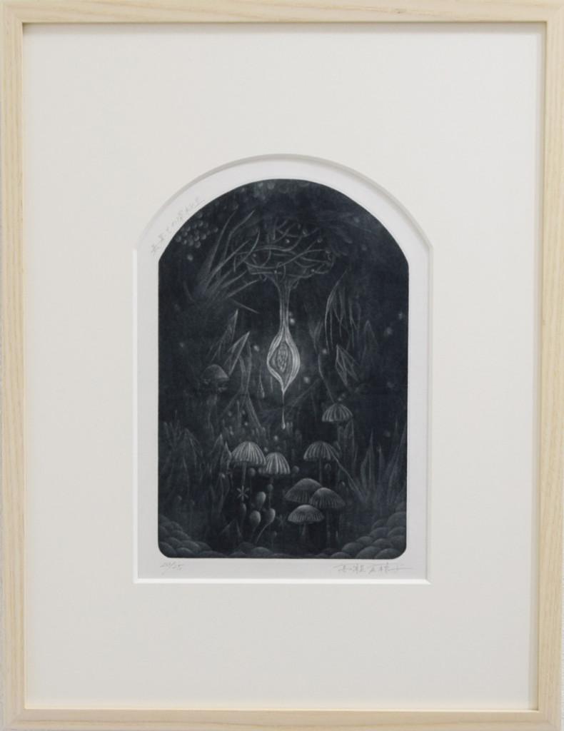 「最果ての深秘II」イメージサイズ高さトップ201mm,横131mm/銅版画・メゾチント