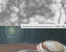 2021.6.30(水) – 7.5(月) One day  飯田洋平,Mikiko Katano