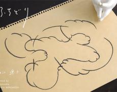 2021.9.22(水)〜9.27(月) ふちどり 堀江 遼子 個展